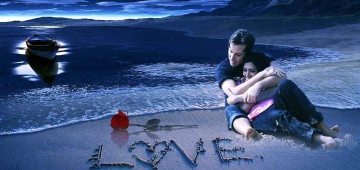 Love Theme Ringtone