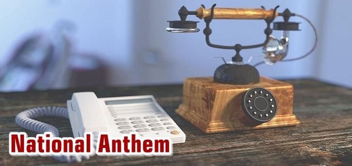 England National Anthem | Free Ringtone Downloads | National