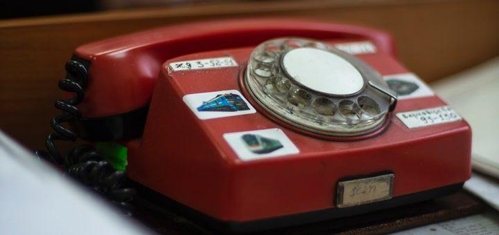 Very Old Phone Ringtone