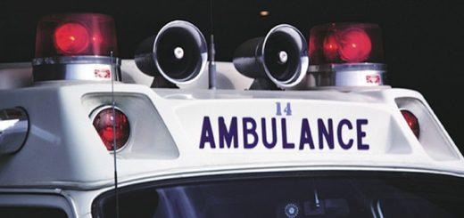 Ambulance Siren | www.RedRingtones.com