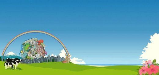 Katamari Damacy Theme Ringtone