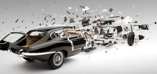 Jaguar Ringtone