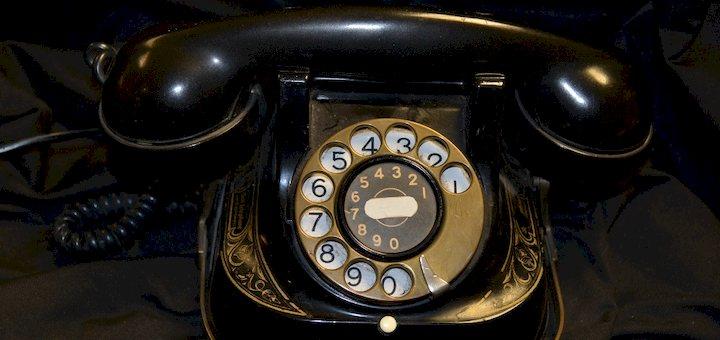 Old Fashioned Telephone Ringtone