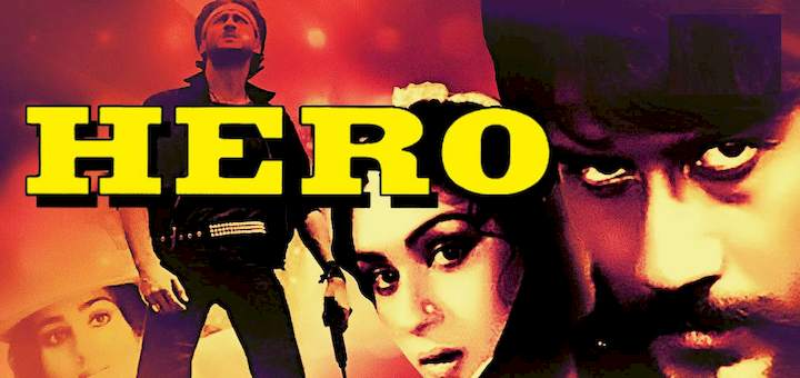 Hero Ringtone | Free Flute Ringtones Download For Cell Phone