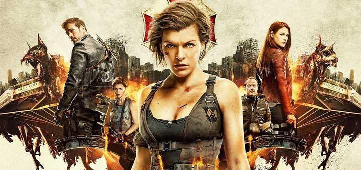 Resident Evil Ringtone