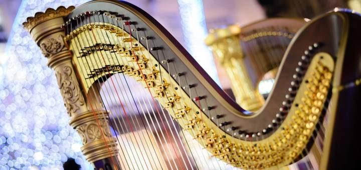 soft harp ringtone