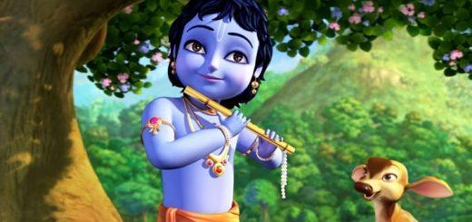Flute Krishna Ringtone