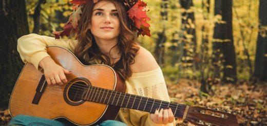 Forest Guitar Ringtone