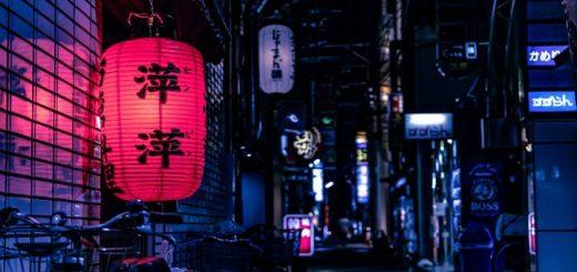 Japanese Sms Ringtone