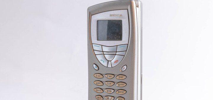 Cell Phone Ringtone