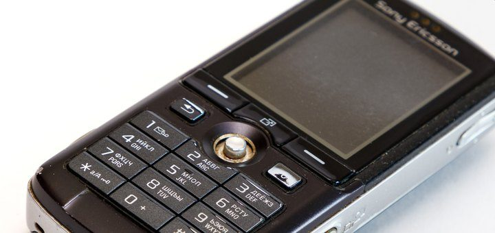 retro message tone