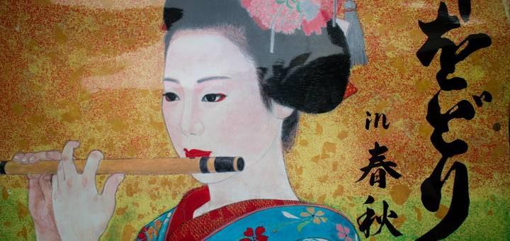 japanese flute ringtone