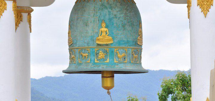 loud temple bell ringtone